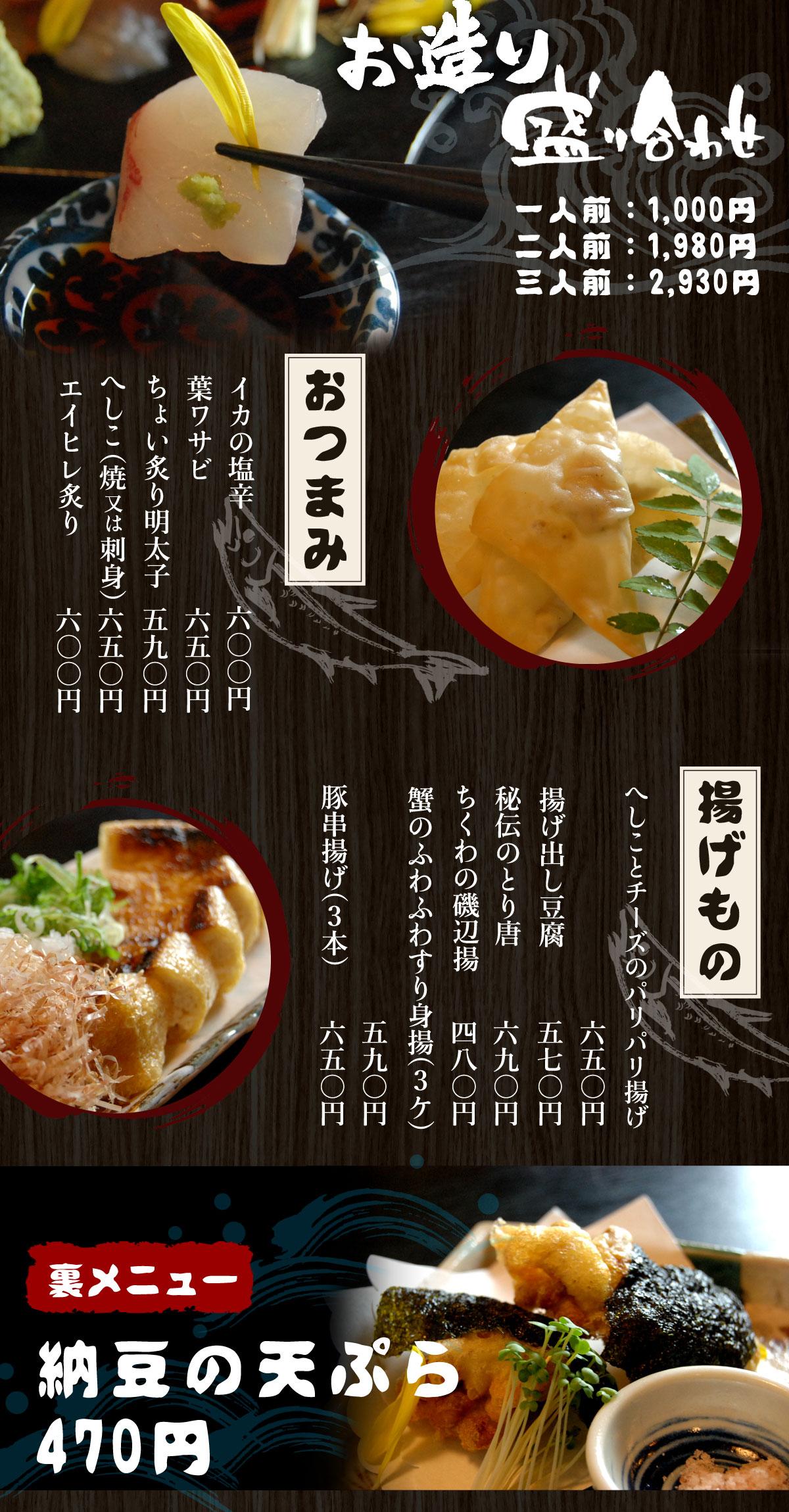 menu_2_5