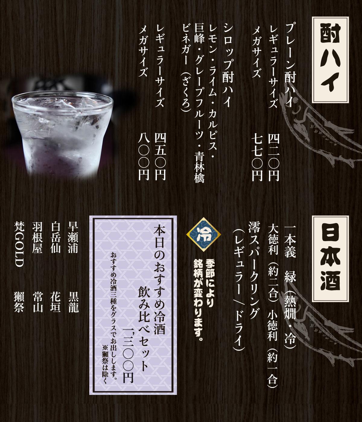 menu_6_3