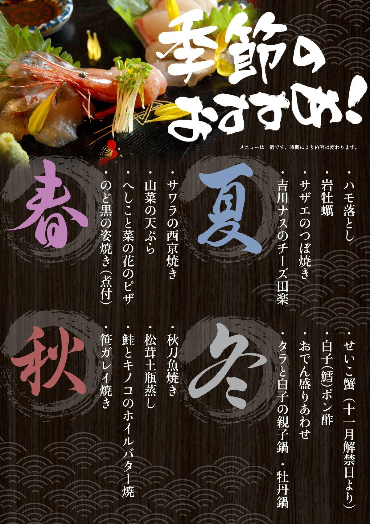 menu_1_5